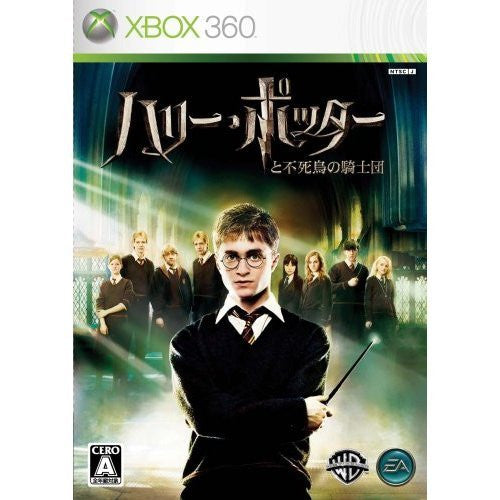 Image 1 for Harry Potter and the Order of the Phoenix