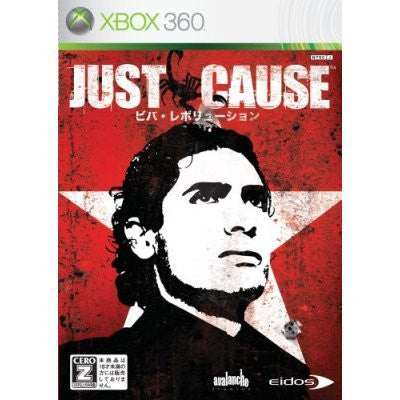 Image for Just Cause: Viva Revolution