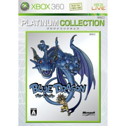 Image 1 for Blue Dragon (Platinum Collection)