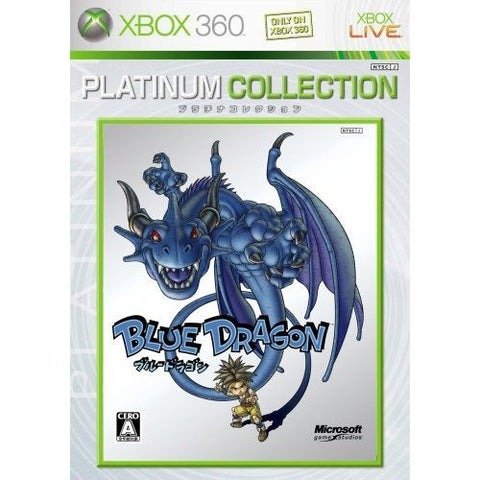 Image for Blue Dragon (Platinum Collection)