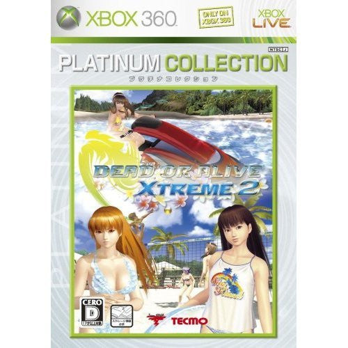 Image 1 for Dead or Alive Xtreme 2 (Platinum Collection)