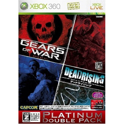 Image 1 for Dead Rising + Gears of War (Platinum Double Pack)
