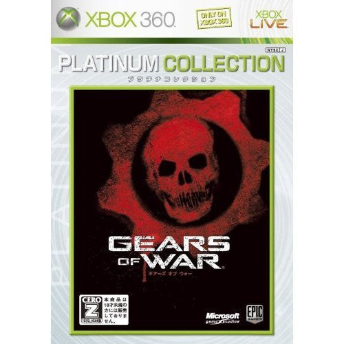 Image 1 for Gears of War (Platinum Collection)