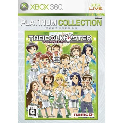 Image for The Idolm@ster (Platinum Collection)