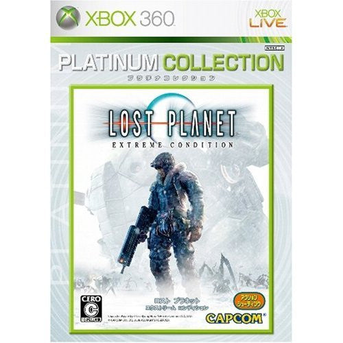 Image 1 for Lost Planet: Extreme Condition (Platinum Collection)