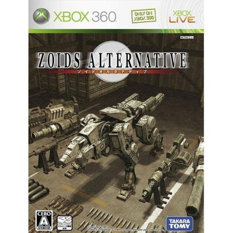Image for Zoids Alternative