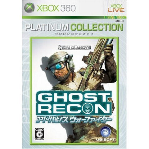 Image for Tom Clancy's Ghost Recon Advanced Warfighter (Platinum Collection)