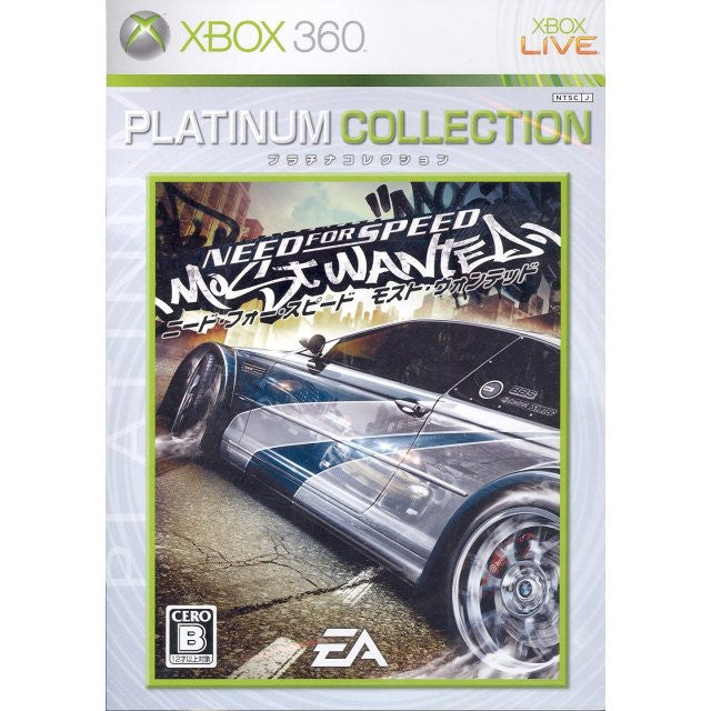 Need for Speed Most Wanted (Platinum Collection)