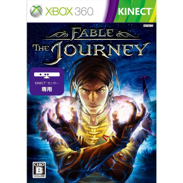 Image 1 for Fable: The Journey [First-Print Edition w/ DLC codes]