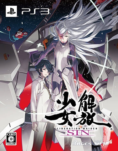 Kaihou Shoujo SIN [Limited Edition]