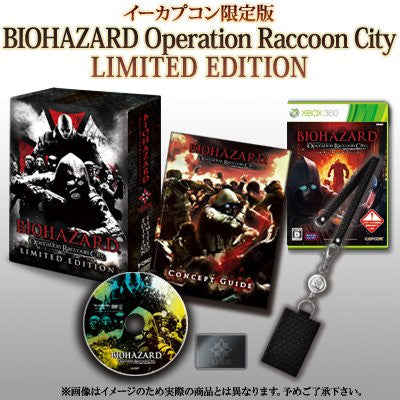 Image 1 for BioHazard: Operation Raccoon City [e-capcom Limited Edition]