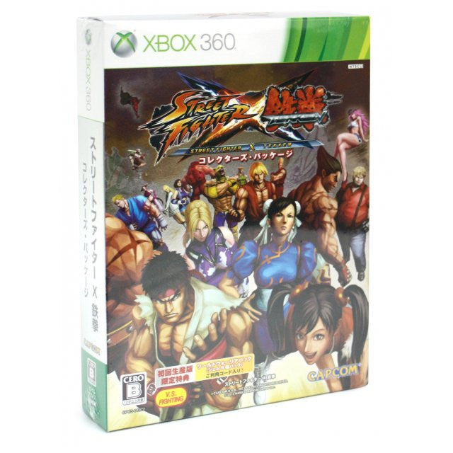 Image 1 for Street Fighter X Tekken [Collector's Package]