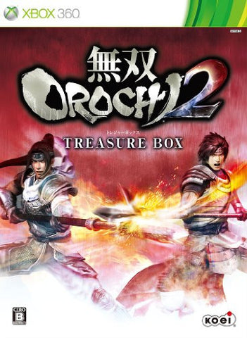 Image for Musou Orochi 2 [Treasure Box]