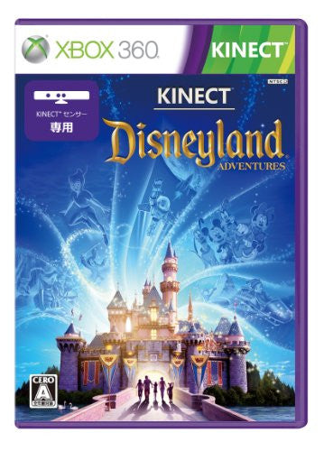 Image 1 for Kinect Disneyland Adventures