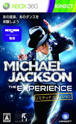 Image for Michael Jackson The Experience [Limited Edition]