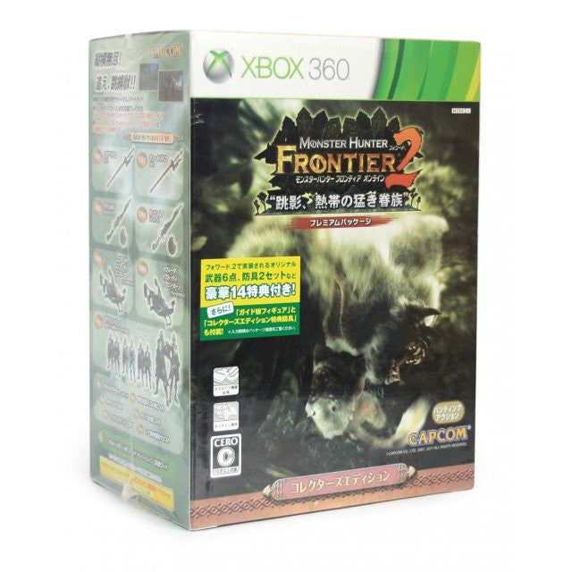 Image 1 for Monster Hunter Frontier Online (Forward.2 Premium Package) [Collector's Edition]