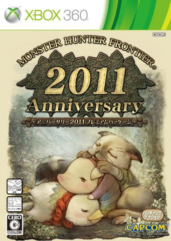 Image for Monster Hunter Frontier Online (Anniversary 2011 Premium Package)