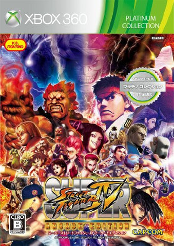Image for Super Street Fighter IV: Arcade Edition (Platinum Collection)