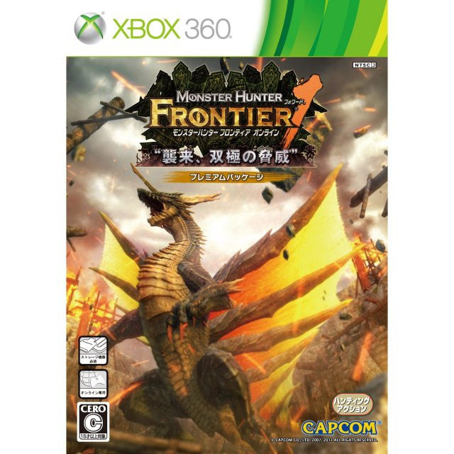 Image 1 for Monster Hunter Frontier Online (Forward.1 Premium Package)