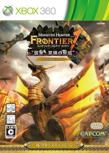 Image 1 for Monster Hunter Frontier Online (Forward.1 Premium Package) [Collector's Edition]