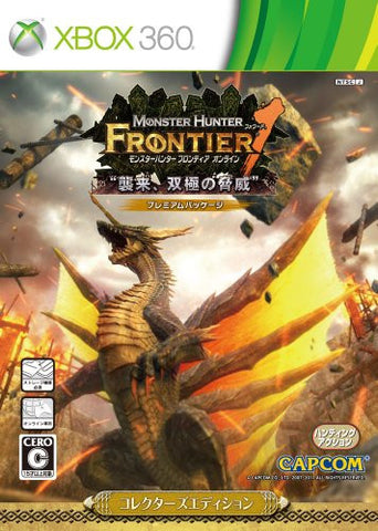 Image for Monster Hunter Frontier Online (Forward.1 Premium Package) [Collector's Edition]