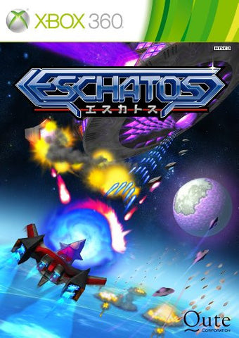 Image for Eschatos