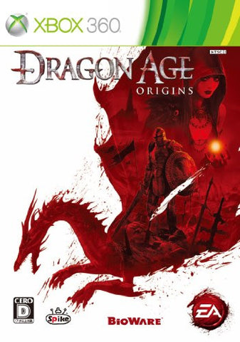 Image for Dragon Age: Origins
