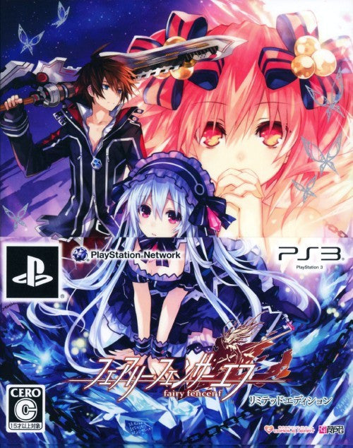 Fairy Fencer f [Limited Edition]