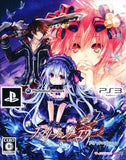 Fairy Fencer f [Limited Edition] - 1
