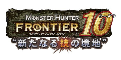 Monster Hunter Frontier Online (Season 10.0 Premium Package) [Collector's Edition]