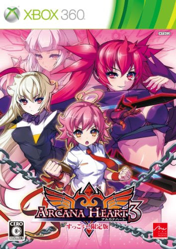 Image 1 for Arcana Heart 3 [Suggoi! Limited Edition]