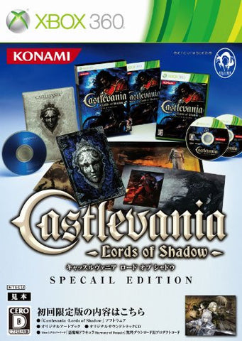 Image for Castlevania: Lords of Shadow [Limited Edition]