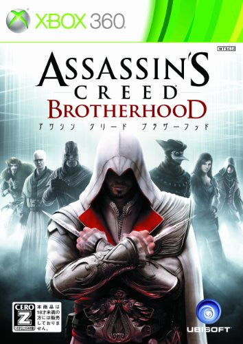 Image 1 for Assassin's Creed: Brotherhood