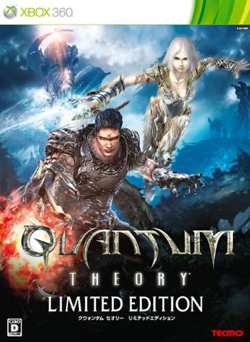 Image for Quantum Theory [Limited Edition]