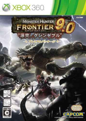 Image 1 for Monster Hunter Frontier Online Season 9.0