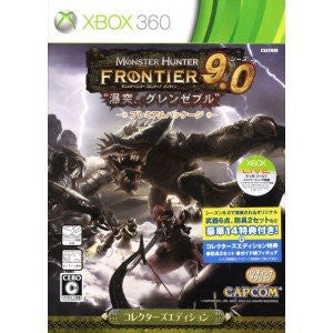 Image 1 for Monster Hunter Frontier Online Season 9.0 [Premium Package Collector's Edition]