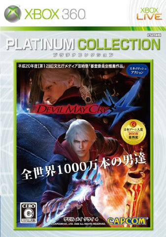 Image for Devil May Cry 4 (Platinum Collection)