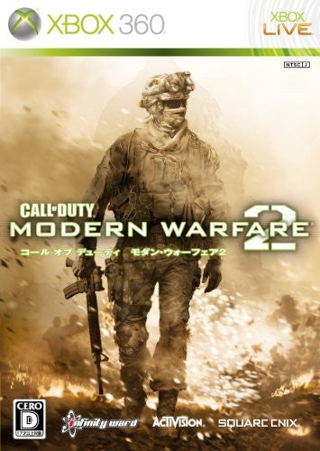 Call of Duty: Modern Warfare 2 (Reprint)