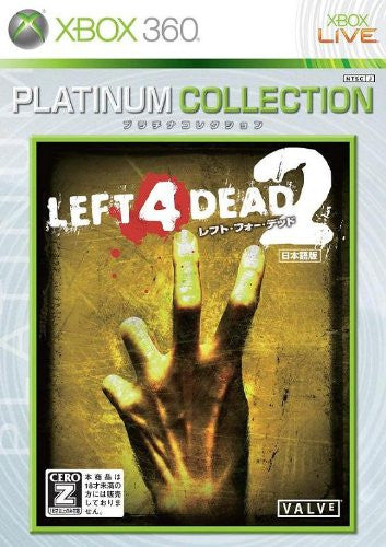 Left 4 Dead 2 (Platinum Collection)