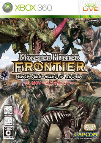 Image for Monster Hunter Frontier Online (Beginner's Package)