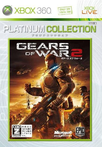 Image 1 for Gears of War 2 (Platinum Collection)