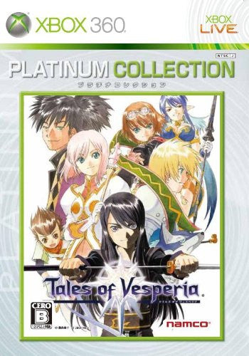 Image 1 for Tales of Vesperia (Platinum Collection)