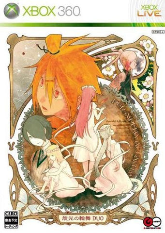 Image for Senko no Ronde Duo [First Print Limited Edition]