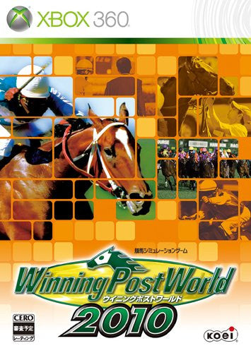 Image 1 for Winning Post World 2010