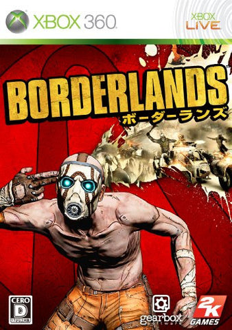 Image for Borderlands
