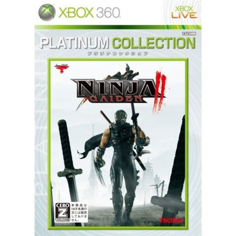 Image for Ninja Gaiden 2 (Platinum Collection)