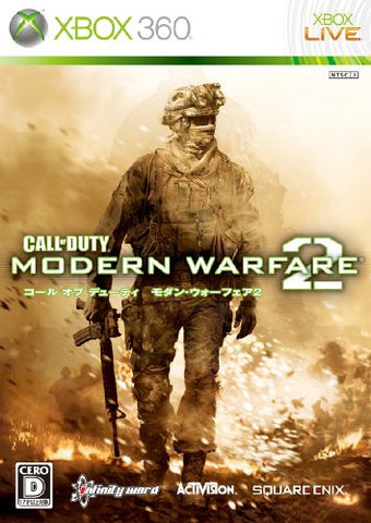 Image for Call of Duty: Modern Warfare 2