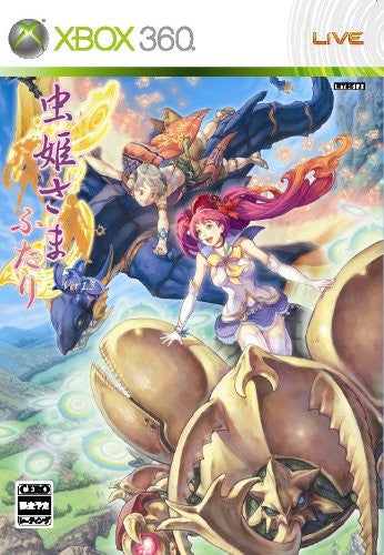 Image 1 for Mushihimesama Futari Ver 1.5