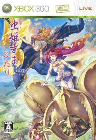 Image for Mushihimesama Futari Ver 1.5 [First Print Edition]