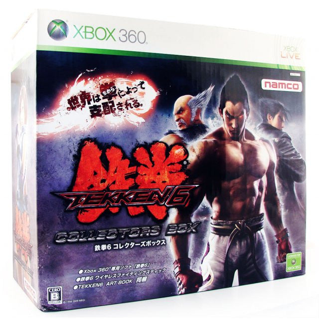 Image 1 for Tekken 6 [Collector's Edition]